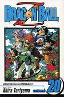 【中古】アメコミ 英語版)20)Dragon Ball Z / Akira Toriyama/鳥山明【中古】afb