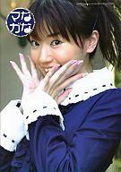 【中古】アニメムック Nana's Magazine #06(ななマガ)【中古】afb