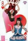 【中古】アイドル(AKB48・SKE48)/AKB48 official TREASURE CARD ハートの8 : 中村麻里子・中西智代梨/レギュラーカード【トランプカード】/AKB48 official TREASURE CARD