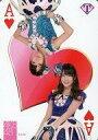 【中古】アイドル(AKB48・SKE48)/AKB48 official TREASURE CARD ハートのA : 入山杏奈・市川愛美/レギュラーカード【トランプカード】/AKB48 official TREASURE CARD