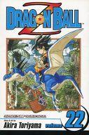 【中古】アメコミ 英語版)22)Dragon Ball Z / Akira Toriyama/鳥山明【中古】afb