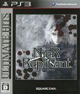 プレイステーション3, ソフト PS3 Nier ReplicantBest()