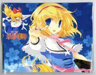 トレーディングカード・テレカ, トレーディングカード 1091101:59 Project Vol.1