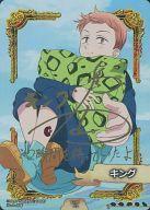 トレーディングカード・テレカ, トレーディングカード  KC01-03 ()