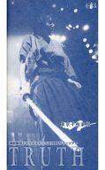 【中古】その他VHS演劇集団キャラメルボックス1999サマーツアーTRUTH東京千秋楽版[非売品]【05P30May15】【画】