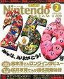 【中古】ゲーム雑誌 付録付)Nintendo DREAM 2015年2月号 ニンドリ