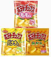 【新品】スナック菓子 コイケヤ ポテトチップス もも・バナナ・みかん味セット【タイムセール...