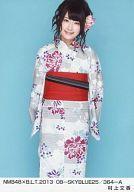トレーディングカード・テレカ, トレーディングカード (AKB48SKE48)NMB48 NMB48B.L.T.2013 08-SKYBLUE25364-A