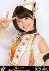 【中古】生写真(AKB48・SKE48)/アイドル/SKE48 矢方美紀/上半身/「AKB48 真夏のドームツアー」会場限定生写真(SKE48Ver)
