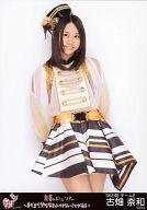 【中古】生写真(AKB48・SKE48)/アイドル/SKE48 古畑奈和/膝上/「AKB48 真夏のドームツアー」会場限定生写真(SKE48Ver)