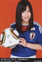 【中古】生写真(AKB48・SKE48)/アイドル/AKB48 仲川遥香/膝上/AKB48×B.L.T.2010/蘭-ORANGE11/059-B/W杯応援BOOK