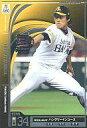【中古】オーナーズリーグ/ST/福岡ソフトバンクホークス/OWNERS LEAGUE 2012 03 OL11 005/144 [ST] : [コード保証無し]