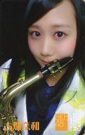 【中古】アイドル(AKB48・SKE48)/CD「コケティッシュ渋滞中」ミュージックカード 古畑奈和/CD「コケティッシュ渋滞中」ミュージックカード