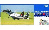 プラモデル・模型, その他  1144 F-15DJ 23(50) MIX AC02