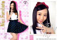 【中古】アイドル(AKB48・SKE48)/AKB48 official TREASURE CARD 古畑奈和/レギュラーカード【自撮りカード】/AKB48 official TREASURE CARD