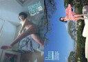 【中古】コレクションカード(女性)/PRODUCE PREMIUM 小野真弓 トレーディングカード SPECIAL 24 : 小野真弓/スペシャルカード(ホイル仕様)/PRODUCE PREMIUM 小野真弓 トレーディングカード