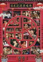 【中古】邦楽Blu-ray Disc HKT48 / HKT...