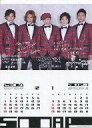 【中古】カレンダー SMAP 2008年12月〜2009年1月ポストカードカレンダー SMAP SHOP -MERRY HAPPY SMAP- in akasaka Sacas グッズ購入特典