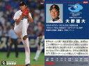 【中古】スポーツ/レギュラーカード/2014プロ野球チップス第1弾 069 [レギュラーカード] : 大野雄大