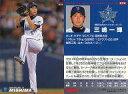 【中古】スポーツ/レギュラーカード/2014プロ野球チップス第1弾 074 [レギュラーカード] : 三嶋一輝