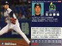 【中古】スポーツ/レギュラーカード/2014プロ野球チップス第1弾 080 [レギュラーカード] : 石山泰稚