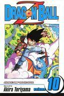 【中古】アメコミ 英語版)10)Dragon Ball Z(2nd版) / Akira Toriyama/鳥山明【中古】afb