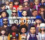 【中古】邦楽CDDREAMSCOMETRUE/DREAMSCOMETRUETHEBEST!私のドリカム【P19Jul15】【画】