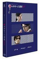 【中古】国内TVドラマBlu-rayDisc鍵のかかった部屋SP【P19Jul15】【画】