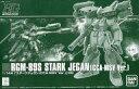 【中古】プラモデル 1/144 HGUC RGM-89S スタークジェガン (CCA-MSV Ver.)「機動戦士ガンダム 逆襲のシャア MSV」 プレミアムバンダイ限定 [0196831]