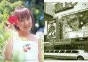 【中古】コレクションカード(女性)/AVANT GARDE OFFICIAL CARD COLLECTION 074 : 山川恵里佳/レギュラーカード/AVANT GARDE OFFICIAL CARD COLLECTION