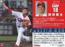 【中古】スポーツ/レギュラーカード/2015プロ野球チップス第2弾 142 [レギュラーカード] : 前田健太