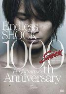 【送料無料】【smtb-u】【中古】その他DVD Endless SHOCK 1000th Performance Anniversary DVD ...