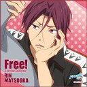 【中古】タオル・手ぬぐい(キャラクター) C.松岡凛 ミニタオル 「Free!-Eternal Summer-」