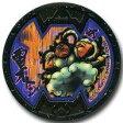【中古】妖怪メダル [コード保証無し] 雷オトン Bメダル(ホロ) 「妖怪ウォッチ 妖怪メダルバスターズラムネ」【タイムセール】