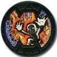 【中古】妖怪メダル [コード保証無し] モノマネキン Bメダル(ノーマル) 「妖怪ウォッチ 妖怪メダルバスターズラムネ」【タイムセール】