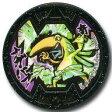 【中古】妖怪メダル [コード保証無し] ナガバナ Bメダル(ノーマル) 「妖怪ウォッチ 妖怪メダルバスターズラムネ」【タイムセール】