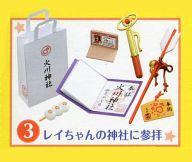トレーディングカード・テレカ, トレーディングカード  3. Crystal