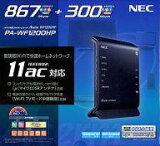 【中古】PCハード 無線LANルータ Aterm[PA-WF1200HP]