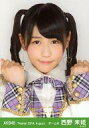 【中古】生写真(AKB48・SKE48)/アイドル/AKB48 西野未姫/バストアップ・両手グー/劇場トレーディング生写真セット2014.August