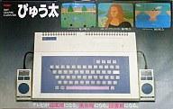 テレビゲーム, その他  ()