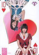【中古】アイドル(AKB48・SKE48)/AKB48 official TREASURE CARD ハートの10 : 前田亜美・古畑奈和/レギュラーカード【トランプカード】/AKB48 official TREASURE CARD