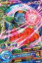 ネットショップ駿河屋 楽天市場店で買える「【中古】ドラゴンボールヒーローズ/P/無添 くら寿司キャンペーン GDPK-03 [P] : ソルベ」の画像です。価格は236円になります。