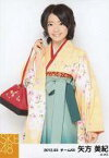 【中古】生写真(AKB48・SKE48)/アイドル/SKE48 矢方美紀/膝上・着物/「2012.03」公式生写真