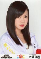 トレーディングカード・テレカ, トレーディングカード (AKB48SKE48)HKT48 AKB48 41st