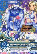 【中古】アイカツDCD/レア/トップス/Dance Fusion/クール/2015シリーズ 第6弾 15 06-25 [レア] : シルバーロボットジャケット/黒沢凛