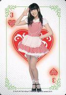 【中古】アイドル(AKB48・SKE48)/HKT48 official TREASURE CARD(トレジャーカード) ハートの3 : 後藤泉/レギュラーカード【トランプカード】/HKT48 official TREASURE CARD(トレジャーカード)