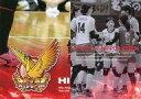 ネットショップ駿河屋 楽天市場店で買える「【中古】スポーツ/レギュラーカード/全日本女子バレーボール 火の鳥NIPPON2014公式トレーディングカード RG76 [レギュラーカード] : HINOTORI NIPPON 2014」の画像です。価格は180円になります。