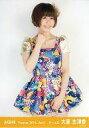 【中古】生写真(AKB48・SKE48)/アイドル/AKB48 大家志津香/膝上/劇場トレーディング生写真セット2014.April