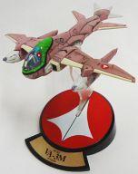コレクション, その他 1071101:59 VA-3M() MACROSS VF-X2 1200 1