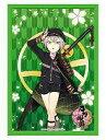 【中古】サプライ ブシロードスリーブコレクション ミニ Vol.178 刀剣乱舞-ONLINE-『蛍丸』